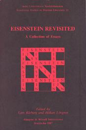 Eisentsein revisited