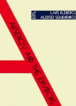 Aksenov and the Environs – Аксенов и окрестности